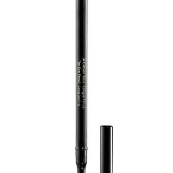 Guerlain Spring 2016 Makeup Collection 7