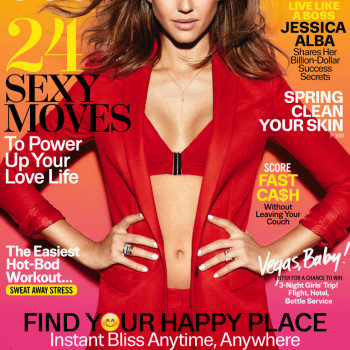 Jessica Alba for Cosmopolitan March 2016 Issue